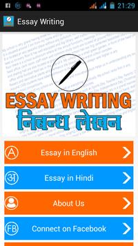 Application essay writing zoo