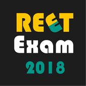 REET Exam 2018 icon