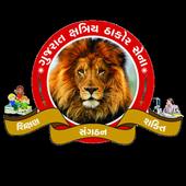 GKTS icon