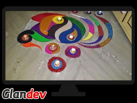 Rangoli Designs screenshot 6