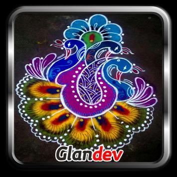 Rangoli Designs screenshot 8