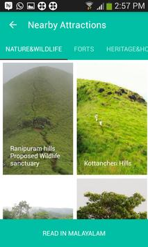 Xplore Bekal apk screenshot