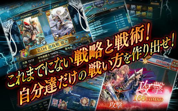 サモンソウルバトル screenshot 2