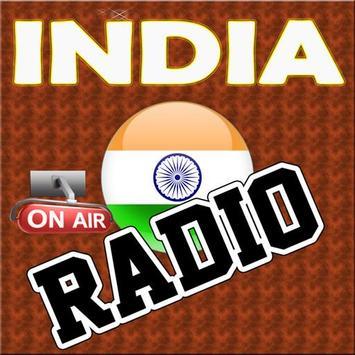 इंडिया रेडियो screenshot 3