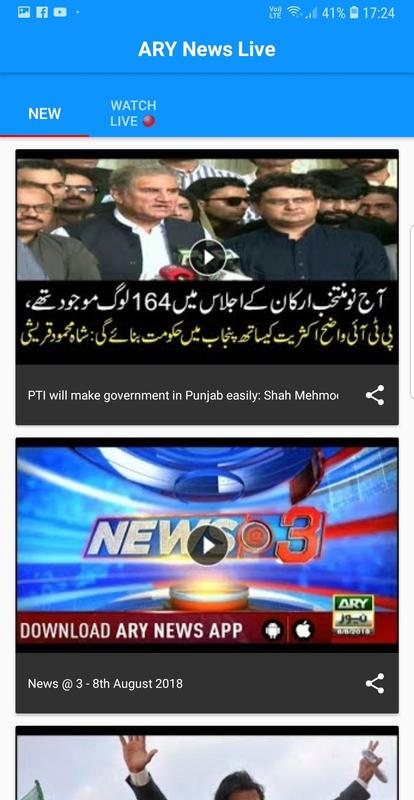 Ary news tv live for (android) free download on mobomarket.