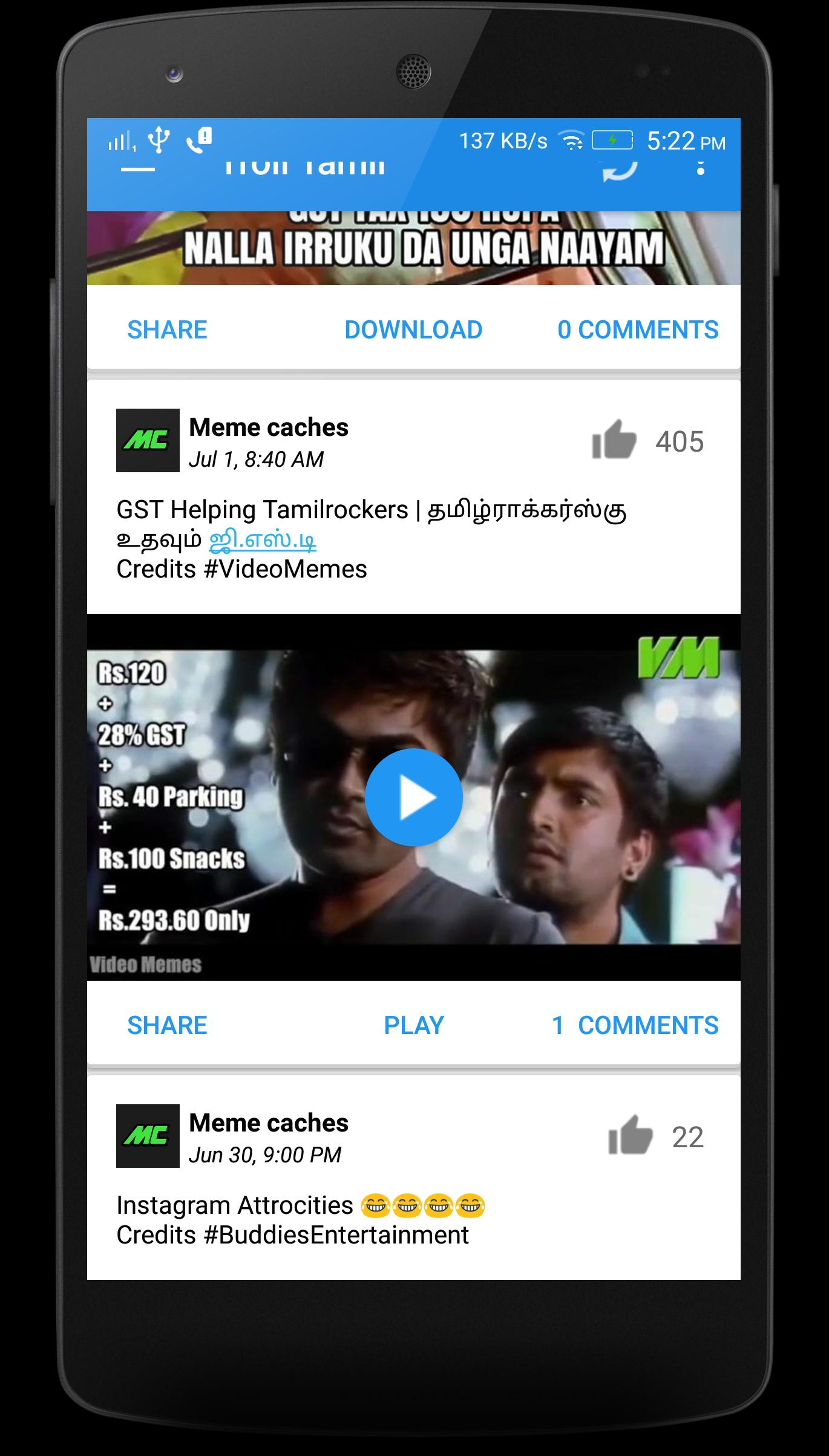 Troll Tamil for Android - APK Download