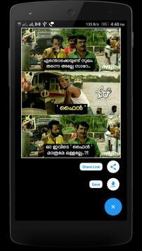 Troll Malayalam apk screenshot