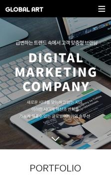 글로벌아트 - 안동모바일, 홈페이지, 쇼핑몰, 앱 poster