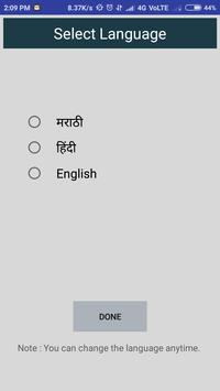 db02f1917 Appa Barne for Android - APK Download
