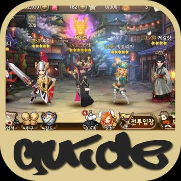 Guide of seven knight apk screenshot