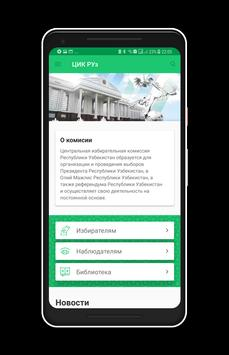 Central Election Commission of Uzbekistan poster