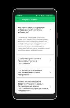 Central Election Commission of Uzbekistan screenshot 3