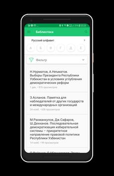 Central Election Commission of Uzbekistan screenshot 4