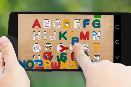 French ABC puzzle apk screenshot