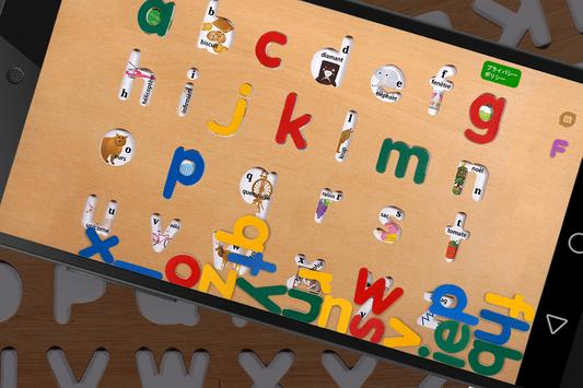 French abc puzzle2 apk screenshot