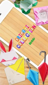 Kids Origami 7 Free apk screenshot
