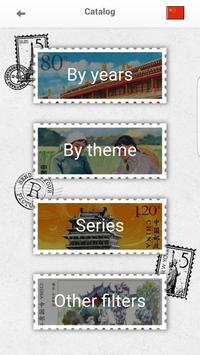 Stamps China, Philately apk screenshot