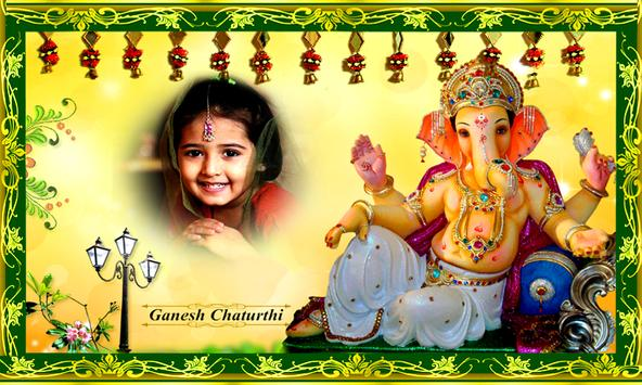 Ganesh Photo Frames screenshot 1