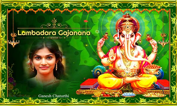 Ganesh Photo Frames screenshot 4