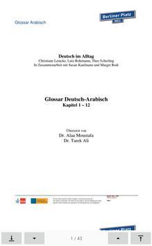 مصطلحات اللغة الألمانية بالعربي A1 screenshot 1
