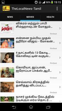 TheLocalNews-India screenshot 5