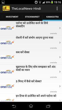 TheLocalNews-India screenshot 6