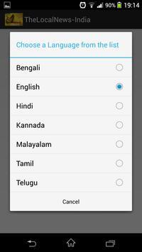 TheLocalNews-India screenshot 3