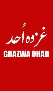 Gazwa e Uhad poster