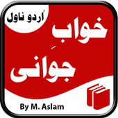 Khawab e Jawani (Novel) icon