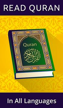 Read Holy Quran poster