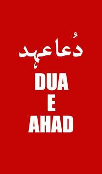 Dua e Ahad poster