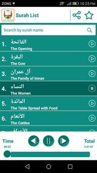 Read And Listen Holy Quran apk screenshot