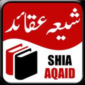 Shia Aqaid icon