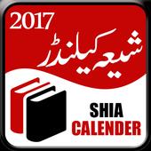 Shia Calendar 2017 icon