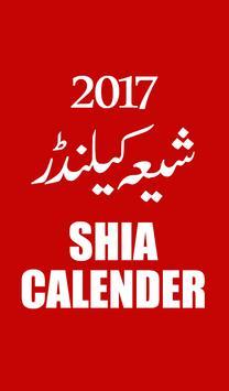 Shia Calendar 2017 poster