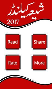 Shia Calendar 2017 apk screenshot