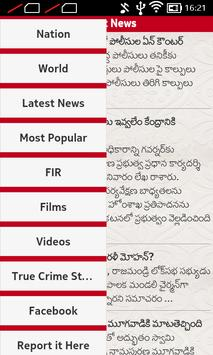 Cobra News apk screenshot