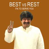 P K Rao icon
