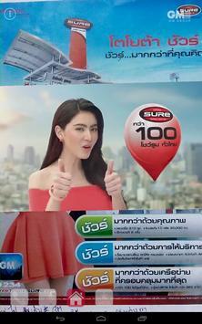 GM Group SCAN ME apk screenshot