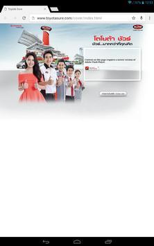 GM Group SCAN ME screenshot 15