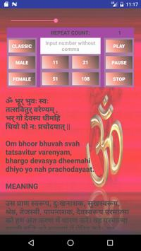 Gayatri Mantra Repeat Unlimited Times apk screenshot