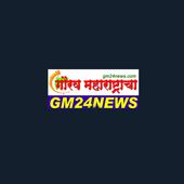 Gm24News icon