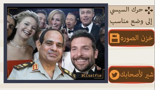 CC Selfie apk screenshot