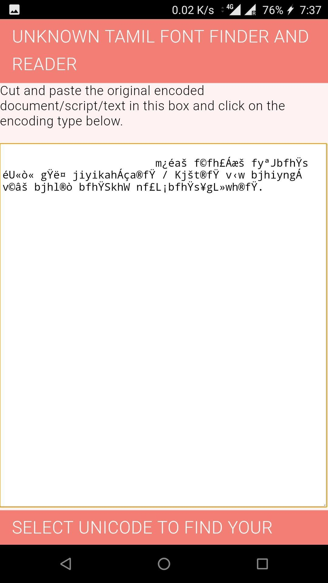 Downloading Bamini Tamil Font