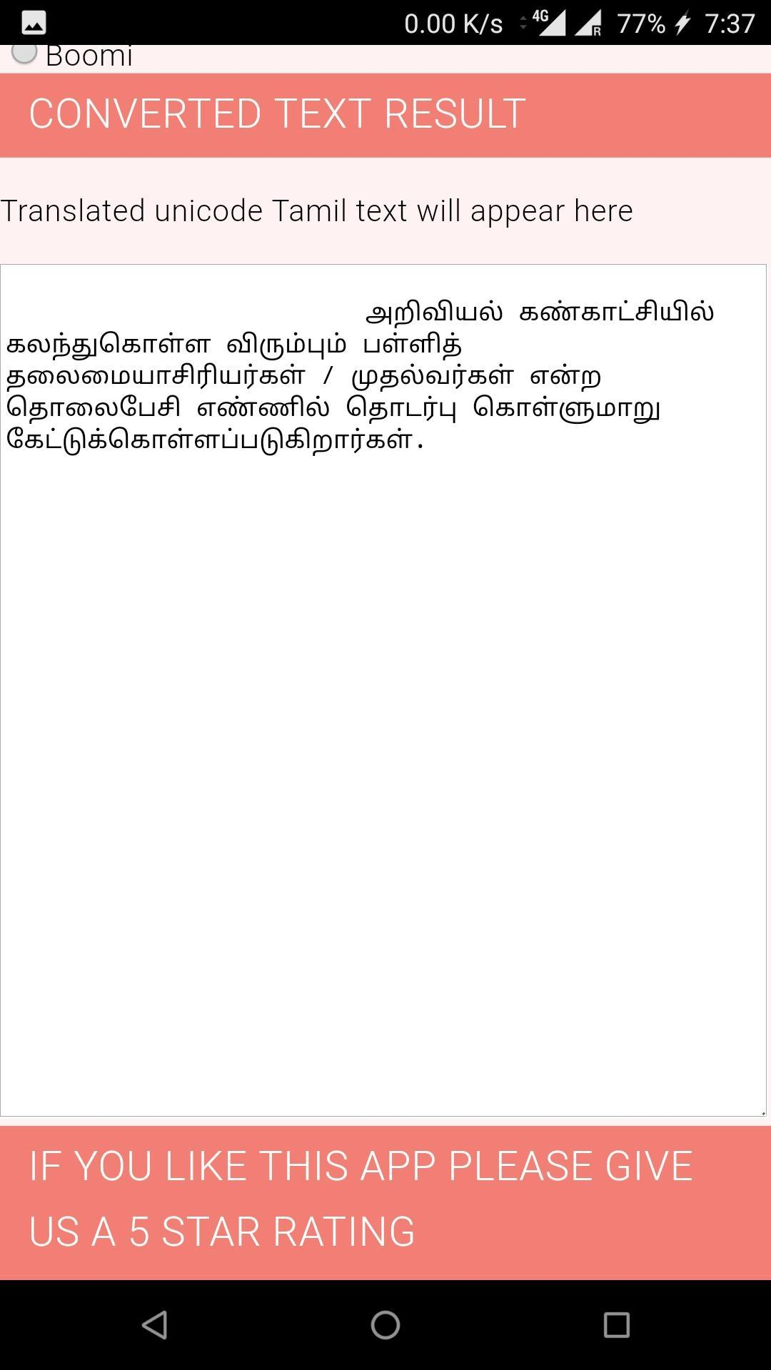 TAMIL FONT READER for Android - APK Download
