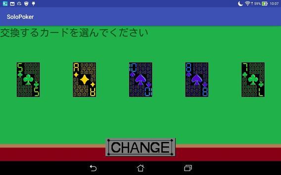 ソロポーカー screenshot 4