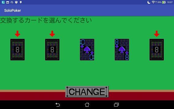 ソロポーカー screenshot 5