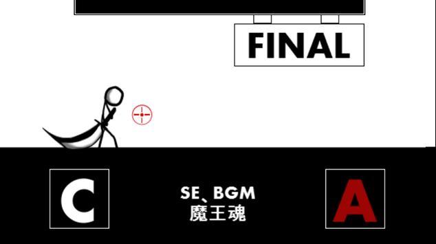 切る棒人間 apk screenshot
