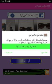 لـكزانــه apk screenshot