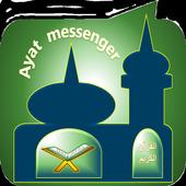 Al Quran Ayat Messenger, A'mal icon